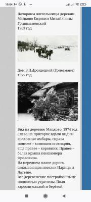 Screenshot_2021-07-02-19-04-15-017_org.mozilla.firefox.jpg