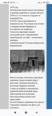 Screenshot_2021-07-02-19-05-44-323_org.mozilla.firefox.jpg