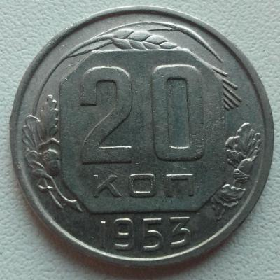 1953-1.jpg