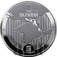 «Маяки Украины.».jpg