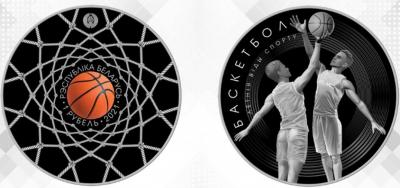 basketbol.thumb.jpg.2fbcc522c3d1d32485f7389f015901c4.jpg
