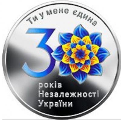 ukr1.thumb.jpg.5512fcc1470968ce8be9d2af12825fab.jpg