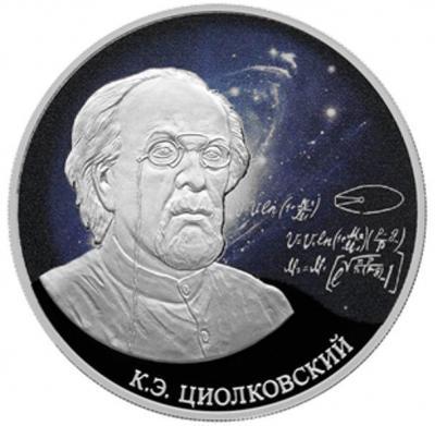 rus.thumb.jpg.15993904b199273d1b49a706b64b46e0.jpg