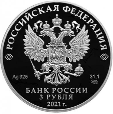 rus1.thumb.jpg.006b32a1531118fb1fb5c8401562fc94.jpg