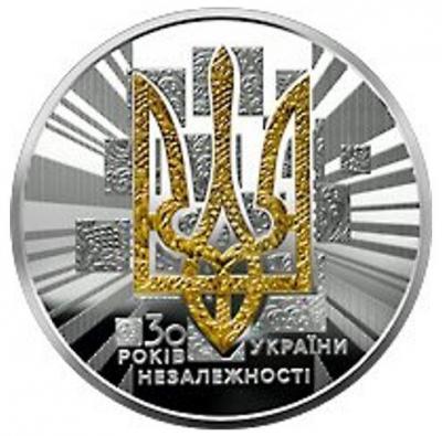 ukr1.thumb.jpg.4db9e42522b0a1d8b3c2e9b3e14e13b3.jpg