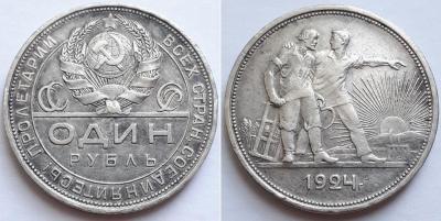 1924 1.jpg