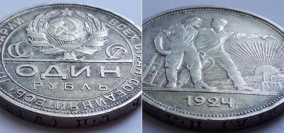 1924 2.jpg