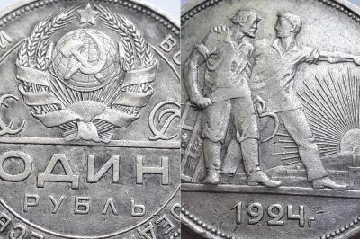 1924 3.jpg