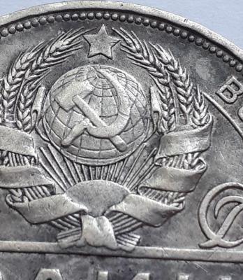 1924 4.jpg