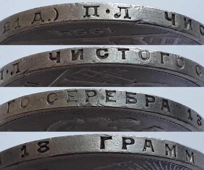 1924 5.jpg