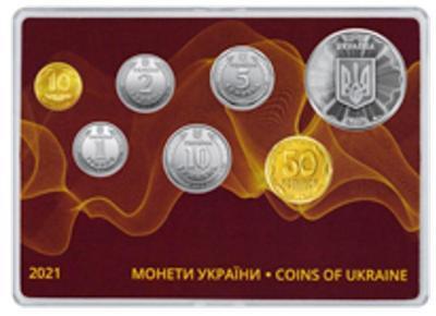ukraina.thumb.jpg.ab0a1affe541b6d29bb1af3c87c316c6.jpg