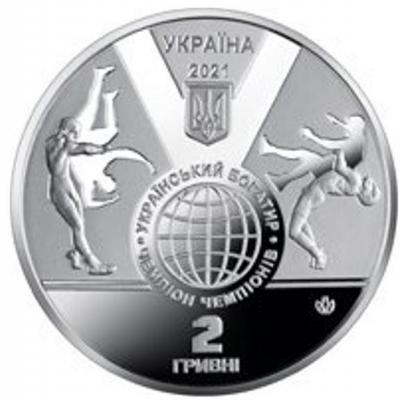 ukr1.thumb.jpg.2acdf5fc78d9ceb43a4676b2f102209c.jpg