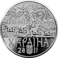 «Дмитро Бортнянський (н).».jpg