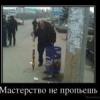МанчестерRUS