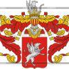 """10 рублей 1997 года бона """"радар"""" - последнее сообщение от Михаил76регио"""
