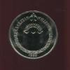 Казахстан. 10 тенге 1997 в нейзильбере. - последнее сообщение от андрей госман