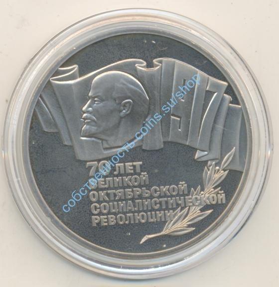 Капсулы для монет 27 мм производитель каталог цен на монету 25 коп 1992 года