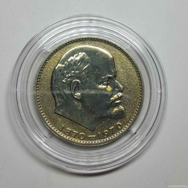 Монеты капсулы стоимость старых денег